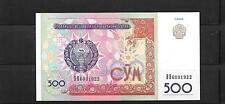 Uzbekistan #81 1999 Unused Mint 500 Sum Banknote Bill Note Currency Paper Money