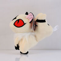 InuYasha Kirara Plush Doll Stuffed Soft Plushie Toy 9 inch Xmas Gift