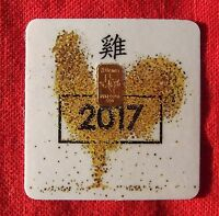 2 gram GOLD TGR BULLION Year of the 2017 ROOSTER Gold Bar (In Assay) LTD !