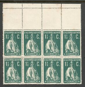 Portugal 1917 Ceres 1 1/2 C. Green Cliché Variety 2 Block of 8 MNH