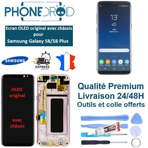 Écran complet LCD + Tactile Samsung Galaxy S8/S8 Plus OLED + Outils, stock FR