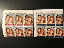 Gb Qeii Sg 1333 - 1334 Royal Wedding Set Cylinder Blocks of 6 1986 Stamps Mnh