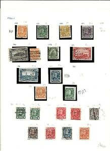 CANADA (M181)1930-35 SG288-34 RANGE 55 STAMPS HIGH CAT READ DISCRIPTION CAT £175