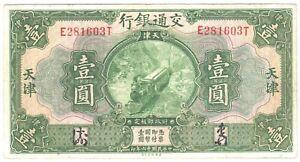 China 1 Yuan 1927 P-145C *Rare*