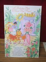 Rose Petal Place Birthday Card Maze Vintage 1983 Hallmark NEW Unused