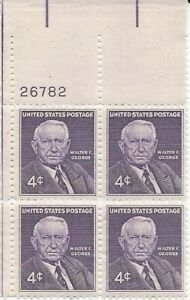 U.S. Plate Block Walter F George - 4 cent Stamps