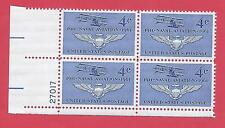 U.S. SCOTT 1185 MNH 4 CENT PLATE BLOCK OF 4 - 1961 - NAVAL AVIATION