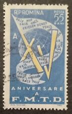 ROMANIA-RUMUNIA STAMPS - World Federation of Democratic Youth, 1960, used