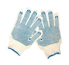 Mechaniker Handschuhe Grip Arbeitshandschuhe Baumwolle Noppenhandschuhe uni