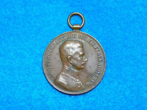 Original WWI Austrian Bronze Military Bravery Medal