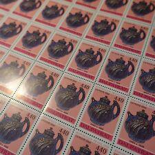 FEUILLE SHEET TIMBRE ARTS THÉIÈRE DE DALPAYRAT N°2857 x40 1994 NEUF ** MNH