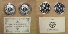 1995 China long & short feelers dragon  Da Qing silver Medals Coin with COA & bo