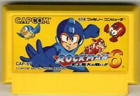 """ ROCKMAN 6 "" MEGAMAN ROCK MAN CAPCOM FAMICOM NES FC JAPAN"