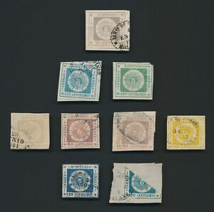 URUGUAY STAMPS 1859-1860 SUN REPUBLIC ISSUES, GENUINE THIN & THICK NUMERALS