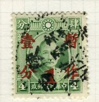CHINA; 1937-38 early SYS surcharged issue fine used 1/4c. value
