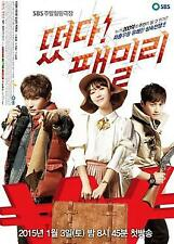 The Family is Coming  NEW    Korean Drama - GOOD ENG SUBS