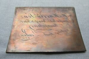 Copper Printing Plate -- H. Harris & Son -- Ink Manufacturer -- Finsbury Street