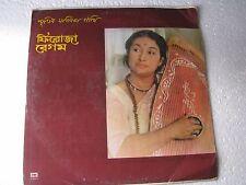 Bengali Modern Songs Firoza Begum ECSD 2 Bengali Record LP Record  India NM-1459