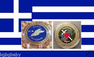 Greek Megisti/Kastellorizo (Island)-Gold Plated Collectable-Limited-C.O.A.incl