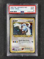 Pokemon PSA 9 Mint Japanese Neo Genesis Lugia Holo #249