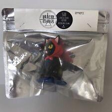 Konatsuya Fortune Lucky Cat Black 3.1in negora konatsu sofubi sofvi vinyl figure