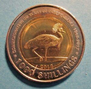 Uganda 1000 Shillings 2012 KM-278 - 50 Years of Independence