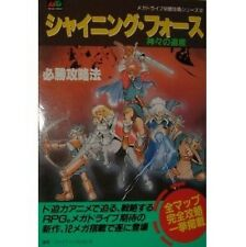 Shining Force: The Legacy of Great Intention strategy guide book / Sega Genesis