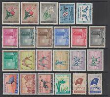AFGHANISTAN - 23 Stamps (L1252)
