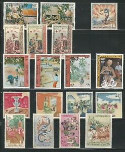 Laos: Small lot of different stamps, some values rust, mint NH. EBLA02