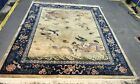 AN AWESOME ANTIQUE DECORATIVE CHINESE RUG