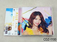 Pile - Pile Album (Nishikino Maki CV) Music CD Japan Import Japanese US Seller