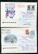 LOT OF 10 COVERS, RUSSIA REPUBLIC LOCALS (5 SCANS)