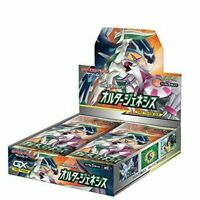 Pokemon Card Game Sun & Moon Expansion pack Alter Genesis Booster BOX Japanese