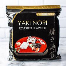Custom Gold Yaki Nori Roasted Seaweed Sheets (4.59 ounce)