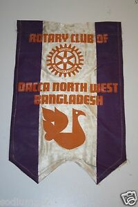 Vintage Dacca Northwest Bangladesh International Rotary Club Banner Flag Rare
