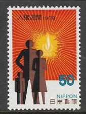 JAPAN 1978 HUMAN RIGHTS WEEK FAMILY 1v MNH