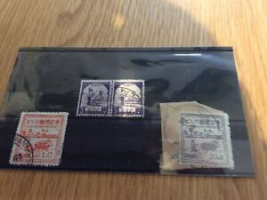 Japanese Occupation Stamps 1943 Burma