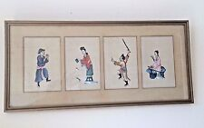 SET OF FOUR FRAMED CHINESE PITH PAINTING WATER COLOUR