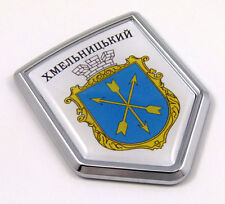 Ukraine Flag of Khmelnitsky city Car Chrome Emblem Decal 3D Trunk Sticker crest