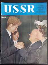 1958 USSR Illustrated Monthly No.8 Great Articles Great Illustrations