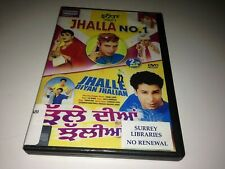Jhalla No 1 & Diyan Jhalian DVD NTSC Region 0 For USA/Canada 2 Films! Punjabi!!!