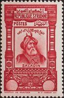 Siria Francesa. MNH **Yv 237. 1934. 25 pi rojo. VALOR OMITIDO. MAGNIFICO Y RARO