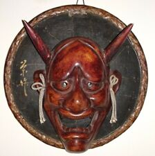Antique Japanese Wood Mask w/Horns Round Display Panel Hannya Demon Noh Kagura