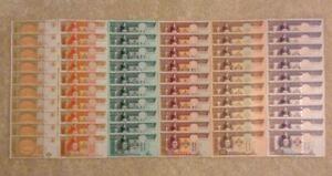 Wholesale Banknote Lot. 60 X Mongolia Notes. 10 X 1, 5, 10, 20, 50, 100 Tugrik