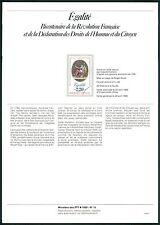 FRANCE MINISTERE PTT 1989 EGALITE REVOLUTION MENSCHENRECHTE HUMAN RIGHTS z2012