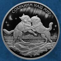 Russland - Tundra Wolf - 25 Rubel 2020 PP Silber - 5 Unzen / 5 oz Silver