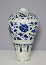 Chinese  Blue and White  Porcelain  Mei-Ping     M2348