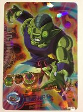 Dragon Ball Heroes JM HJ7-44 SR Moah