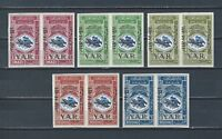 Middle East Yemen imperf AIRMAIL stamp set in pairs