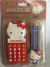 New Hello Kitty Calculator and Watch Vintage remake Red Back to the 80s Sanrio